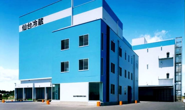 仙台冷蔵倉庫 第1物流センター